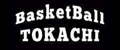 バスケットボール十勝 Basketball-Tokachi